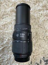 Sigma DG DL Macro Super II 70-300mm F/4-5.6 II DL AF Lens For Nikon