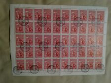 Yugoslavia 1945 Mi# 458 Full Sheet of 50 Macedonia - Monastery Prohor CTO