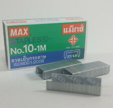 2 pcs STAPLES NO.10-1M 2000 Qty MAX Swingline TOT 50 Mini STAPLER Paper Craft