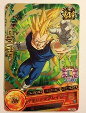 Dragon Ball Heroes Promo JPB-44 Version Gold (2014)