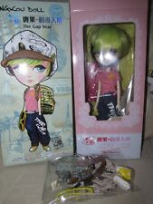 Tangkou Gap Year  Doll Friend of Blythe MIB NRFB