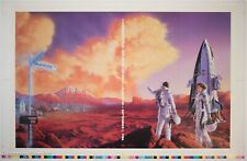 Ray Bradbury The Martian Chronicles Fantasy Illustration Book Cover Test Print