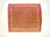 Jewish Judaica Vintage Antique Rug Carpet Bezalel or Marvadia ? Palestine Israel