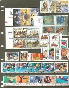 US 1992 Commemorative Year Set with 38 Stamps MNH