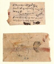 AX153 NEPAL Early Local Native Covers{2} ex ASIA Collection Original Album Page