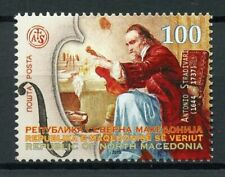 North Macedonia Music Stamps 2019 MNH Antonio Stradivari Violins 1v Set