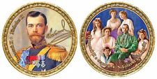 Set of 2 metal magnets 64 mm The last Russians Tsar Nicholas II and his family
