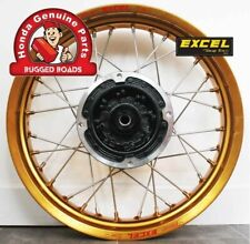 Wheelset - Rear Wheel Complete GOLD - Honda Africa Twin RD04/07/07A (1990-03)