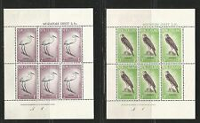 New Zealand 1961 Health/Birds semipostal ss--Attractive Topical (B61a-62a) MH