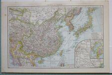 1881 Carte Chine & Japon Corée Tokyo Pékin Formose Burma Hai-Nan