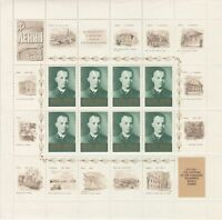 Russia Mint Never Hinged Stamps Sheet ref R 17920