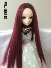 High Temperature Silk Centre Parting Long Straight Wig Hair for BJD SD Dolls