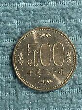 2018 Japan Heisei 30 - 500 Yen Coin JC#413