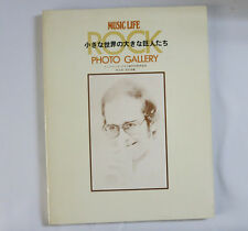 Japan Vintage 1975 Photo-book ROCK Gallery Michael Jackson, David Bowie, Queen