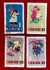 1963 China Stamps S54 Sc#686/691 Cto