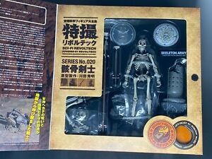 tokusatsu revoltech 020 skeleton swordfighter 2nd action figure Kaiyodo Unopened