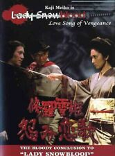 Lady Snowblood: Love Song of Vengeance (1974) (DVD, 2004) New & Sealed