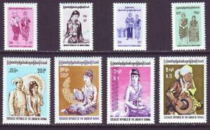 Burma 1974 SC 244-251 MNH Set Culture