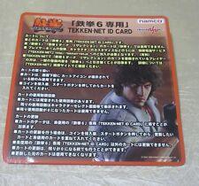 2006 Namco Tekken 6 Display Board Video Promo