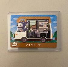 Cleo #48 *Authentic* Animal Crossing Amiibo Card | NEW | JPN Version |