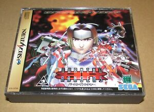 Burning Rangers (Japanese Import) for Sega Saturn Complete Fast Shipping