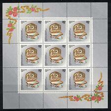 RUSSIA, USSR:1994 SC#6228a Mini Sheet MH Porcelain
