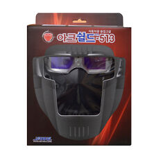 SERVORE ARC-513(Brown) Arc Shiled Mask  Auto Shade Welding Goggles