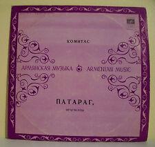 "33T KOMNTAC Disque Vinyl LP 12"" APMRHCKAR MY3BIKA ARMENIAN MUSIC Armenie"