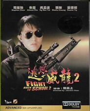 Fight Back to school 2 Blu Ray Stephen Chow Athena Chu NEW Remaster R0 Eng Sub