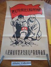 AFFICHE 6 ANCIENNE CHINE MAO COMMUNISME REVOLUTION PROPAGANDE POSTER 60's