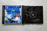 """Sonic Wings 2 """"Good Condition"""" SNK Neo Geo CD Japan Import"""