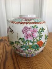 20th C Chinese Famille Rose Hand Painted Ginger Jar Birds Chrysanthemum GORGEOUS