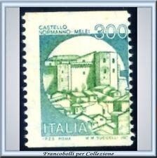 1981 Repubblica Castelli Bobina L. 300 n. 1530B Varietà