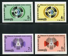 CAMBODIA TELECOMMUNICATIONS IMPERFORATE SET  MINT NEVER HINGED