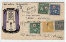 HAITI: 1945 Registered Air Mail cover to USA (C37510)
