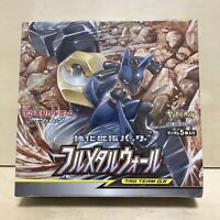 Pokemon Card Game Sun & Moon Expansion Pack SM9b Full Metal Wall Booster BOX Jp