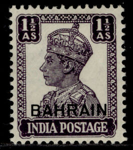 BAHRAIN GVI SG43, 1½a dull violet, M MINT.