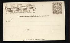 Colombia postal card , 5 cents brown, thick card unused Pt0928