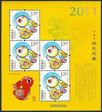 China 2011-1 New Year of the Rabbit Yellow Colour S/S Zodiac Animal 黃兔