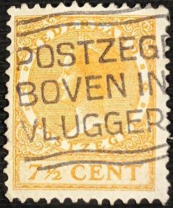 Stamp Netherlands SG279A 1925 7 1/2c Queen Wilhelmina Used