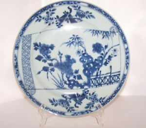 Early Chinese Porcelain Blue and White Plate