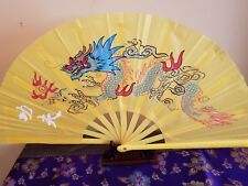13 inches silk dragon kungfu fan Yellow US seller fast shipping