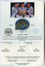 R International Space Station silver Badge Pin ISS-3 Dezhurov Culbertson Tyurin
