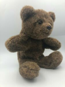 Vintage Abiner Smoothie By Gund 1983-4 Bear Hand Puppet Plush Stuffed Toy Animal