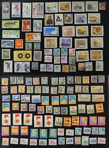 China small lot of F/VF used stamps (v197)