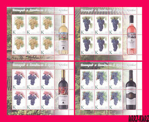 TRANSNISTRIA 2019 Flora Fruits Agriculture Grapes Wine Winemaking 4 m-s MNH
