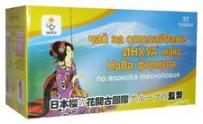 INHUA SLIMMING TEA, 32 TEA BAGS Per Box, Japanese Technology, Weight Loss