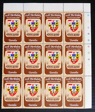 TUVALU 1982 - 45c Royal Baby Block of 12 with SUPERB Complete Offset...FP81