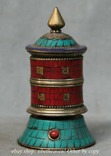 """4"""" Old Tibet Buddhism Turquoise Red Coral Word Small Prayer Turning Wheel"""