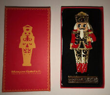 Moscow Ballets Great Russian Nutcracker Ornament New 1545